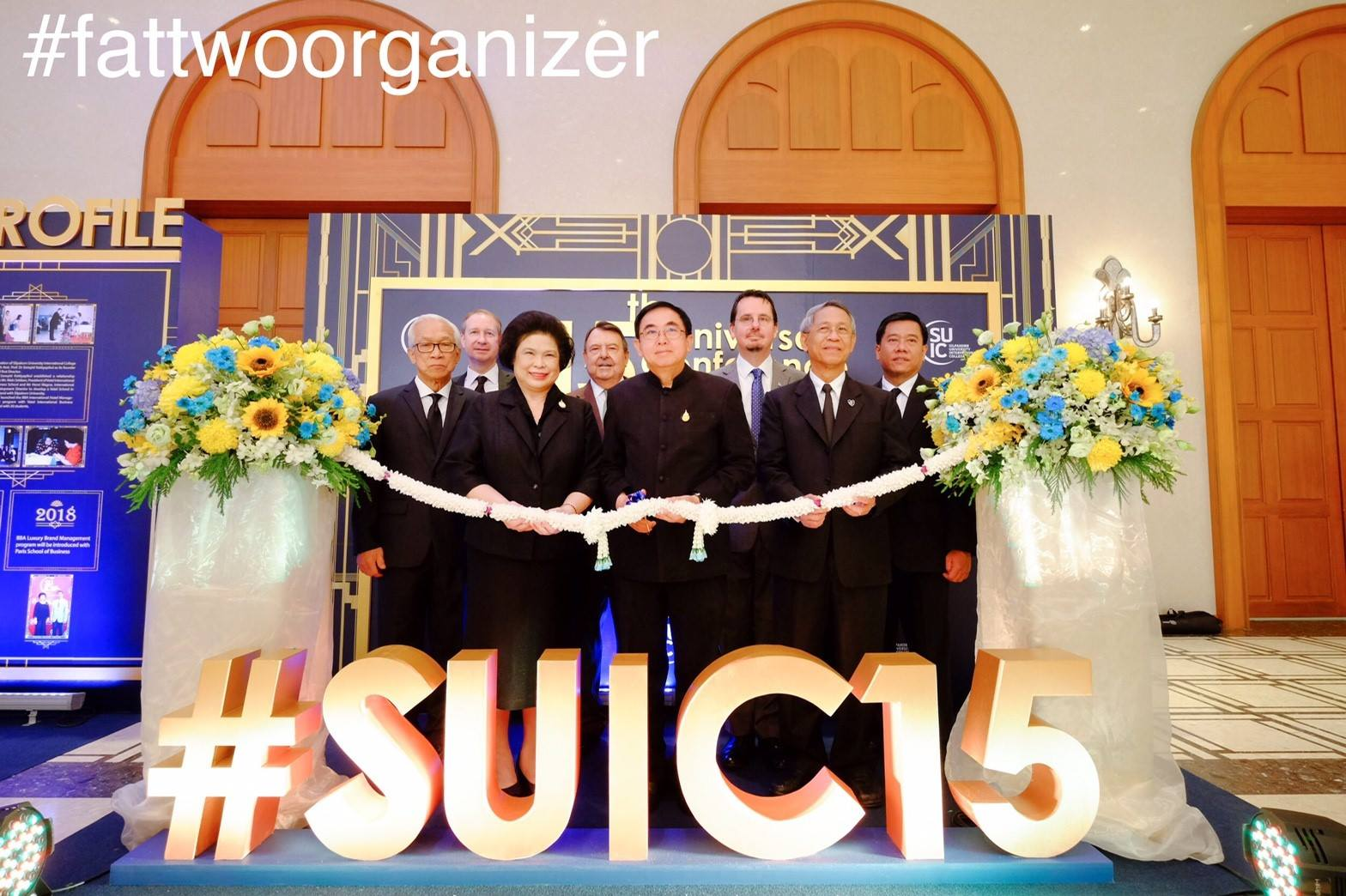 15TH Anniversary SUIC