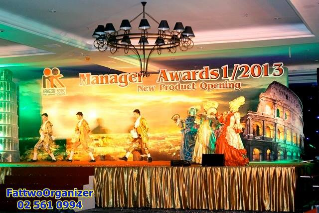 Kangzen Awards Manager