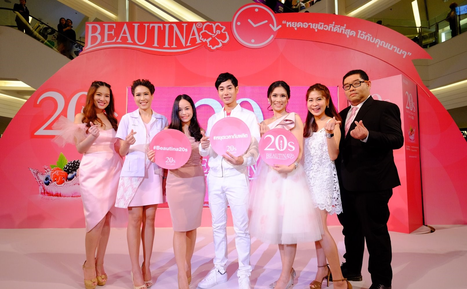 Press Conference & Grand Opening Beautina 20s